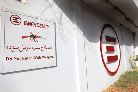 Emergency - Do not enter with weapons